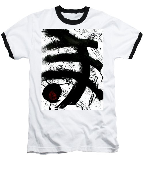 Ink On Paper Rose #1 Vertical Ink Landscape Original Fine Art Ink On Paper Baseball T-Shirt