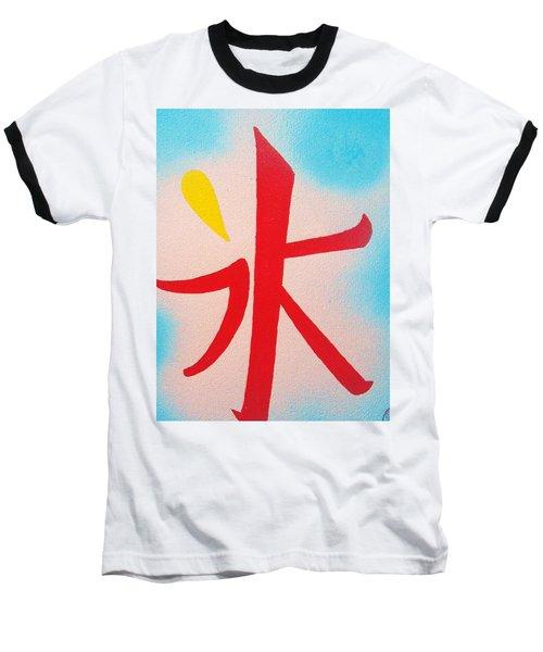 Inochi No Mizu No Himitsu Baseball T-Shirt by Roberto Prusso