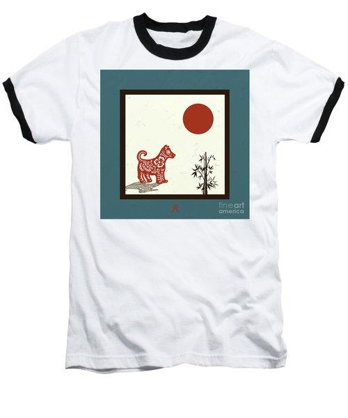Kanji Dog On Blue Baseball T-Shirt