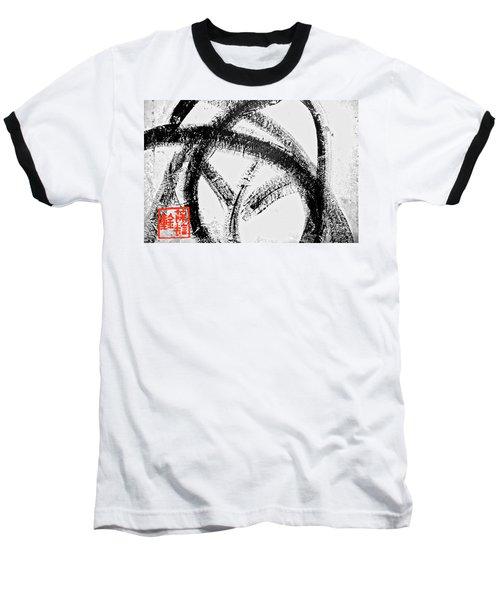 Kinetic Energy Baseball T-Shirt