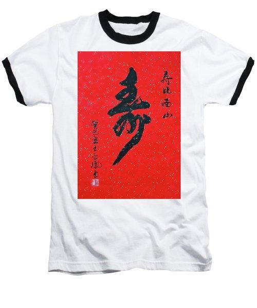 Longevity Baseball T-Shirt