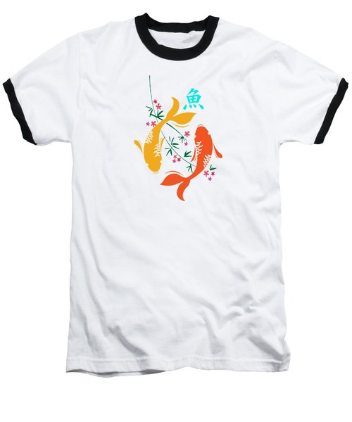 Lucky Koi Fish Baseball T-Shirt by Naviblue