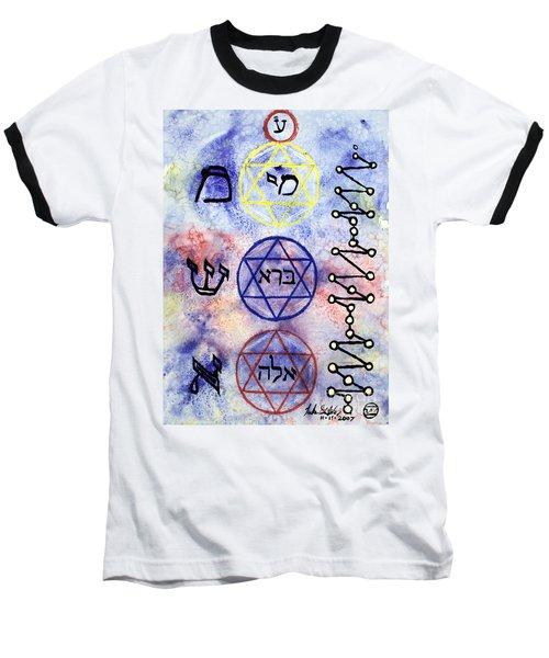 Mi Bara Elay Baseball T-Shirt