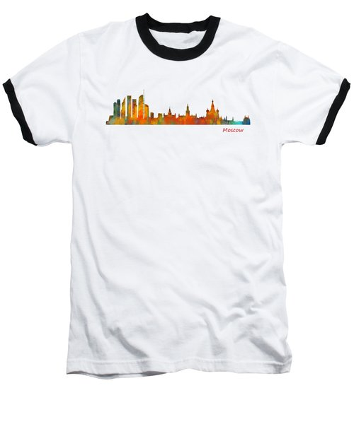 Moscow City Skyline Hq V1 Baseball T-Shirt