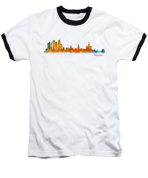 Moscow City Skyline Hq V2 Baseball T-Shirt by HQ Photo