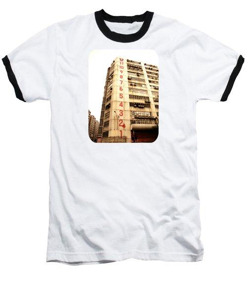 On A Dozen Different Levels Baseball T-Shirt