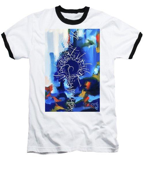 Qul-hu-allah Baseball T-Shirt