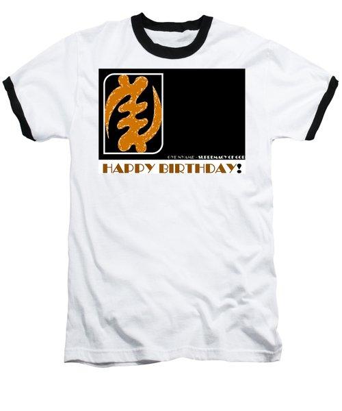 Supremacy Of God Baseball T-Shirt