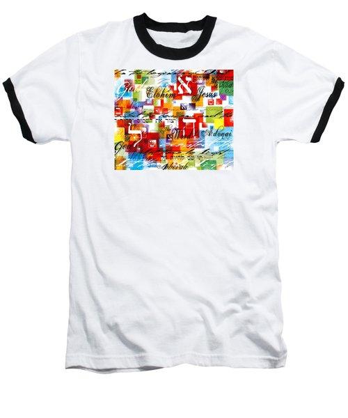 The Creator Baseball T-Shirt by Gary Bodnar