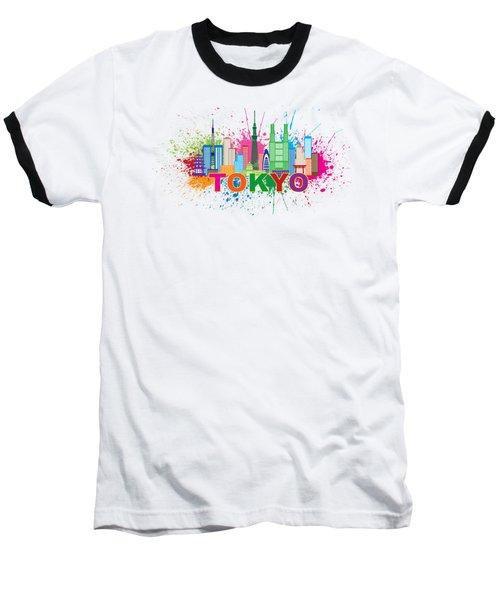 Tokyo City Skyline Paint Splatter Illustration Baseball T-Shirt by Jit Lim