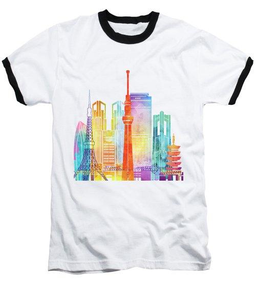 Tokyo Landmarks Watercolor Poster Baseball T-Shirt
