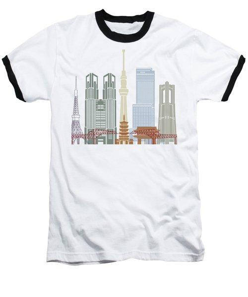 Tokyo V2 Skyline Poster Baseball T-Shirt