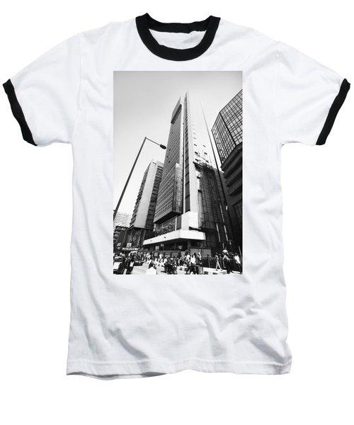 Union Bank Hq, Marina Baseball T-Shirt