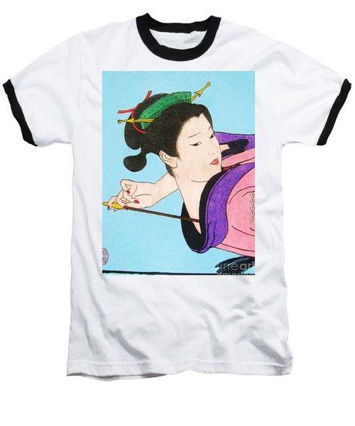 Watashi No Senaka O Kaite Baseball T-Shirt