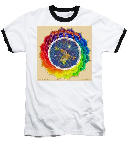 Yhwh Covers Earth Baseball T-Shirt