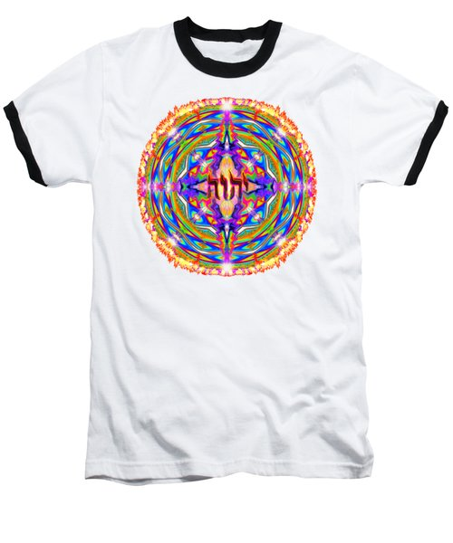 Yhwh Mandala 3 18 17 Baseball T-Shirt