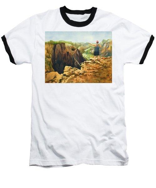 Zoom Baseball T-Shirt