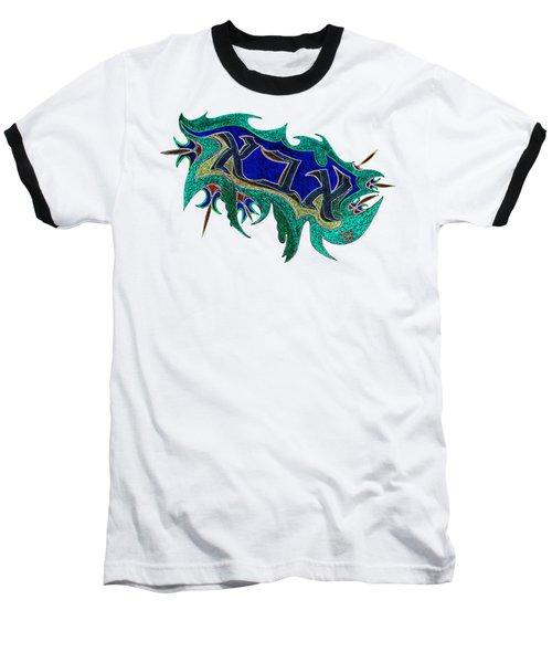 Abba Father Baseball T-Shirt