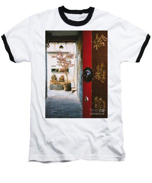 Fangija Hutong In Beijing Baseball T-Shirt