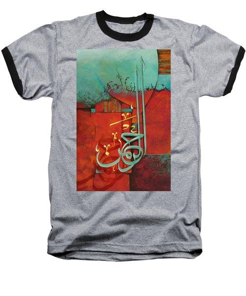 Ar-rahman Baseball T-Shirt
