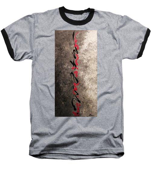 The Secret Baseball T-Shirt