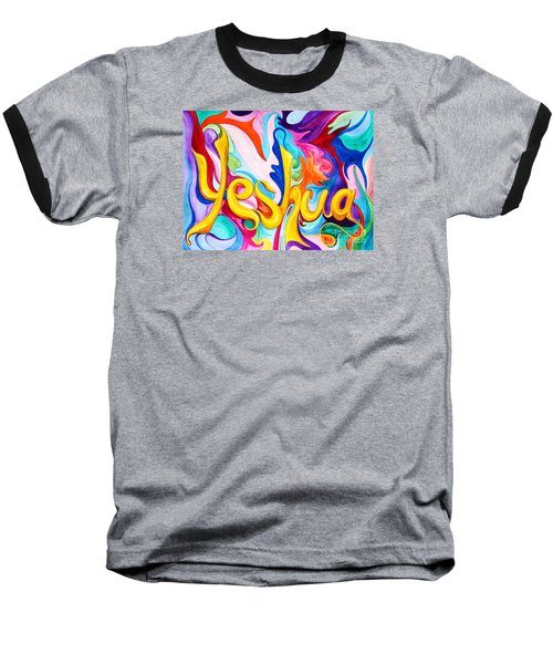Yeshua Baseball T-Shirt