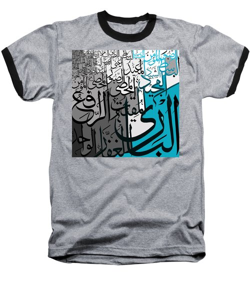 99 Names Of Allah Baseball T-Shirt