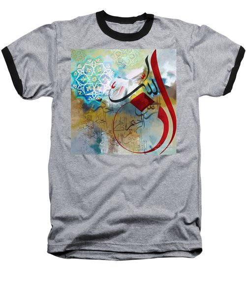 Islamic Calligraphy Baseball T-Shirt