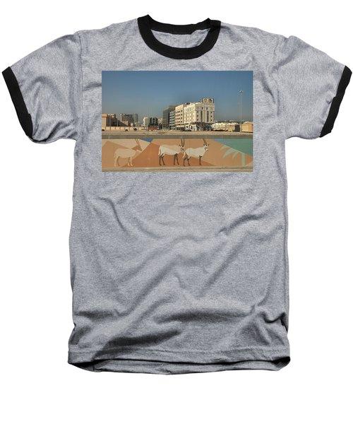 Abu Dhabi Outskirts Baseball T-Shirt by Steven Richman