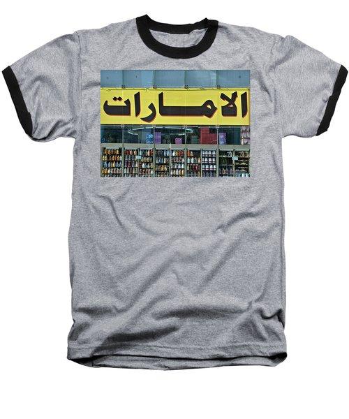 Abu Dhabi Shopfront Baseball T-Shirt by Steven Richman