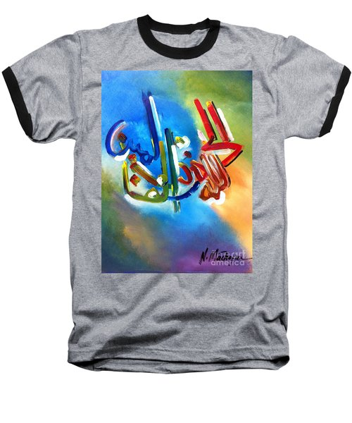 Baseball T-Shirt featuring the painting Al-hamdu by Nizar MacNojia