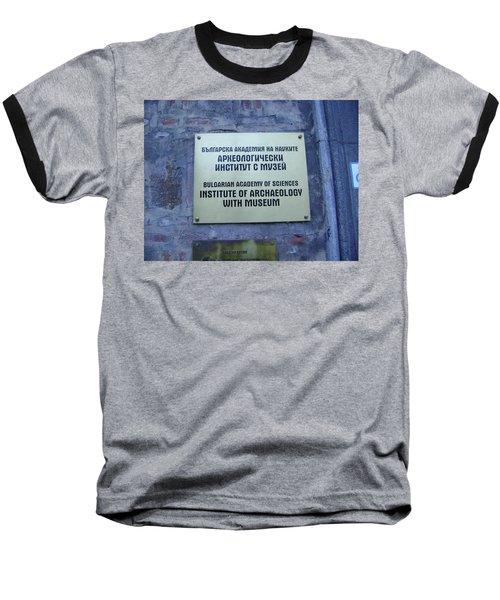 Archaeology Museum Baseball T-Shirt