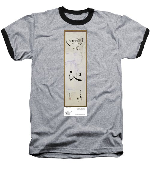 Bashoo's Haiku Old Pond And Frog Baseball T-Shirt