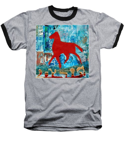 Carousel Baseball T-Shirt by Patricia Cleasby