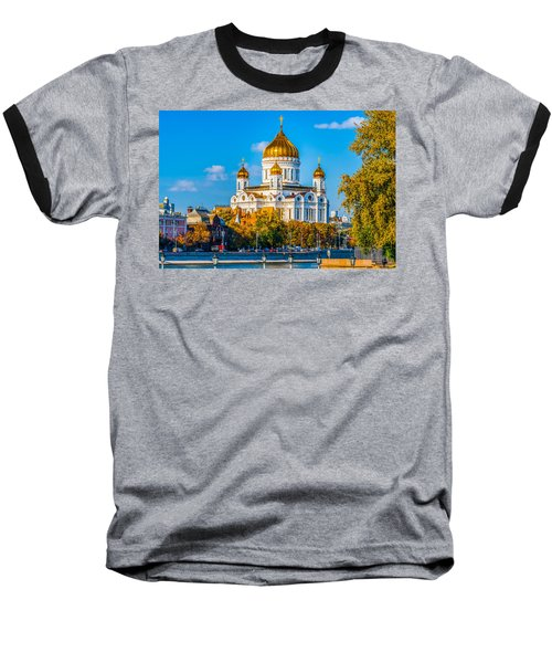 Cathedral Of Christ The Savior - 1 Baseball T-Shirt