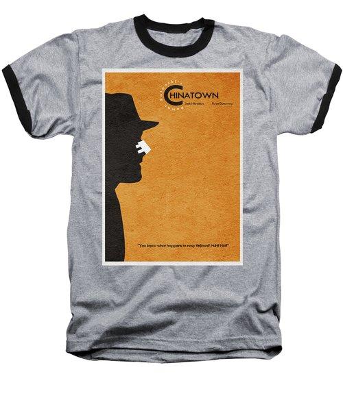 Chinatown Baseball T-Shirt