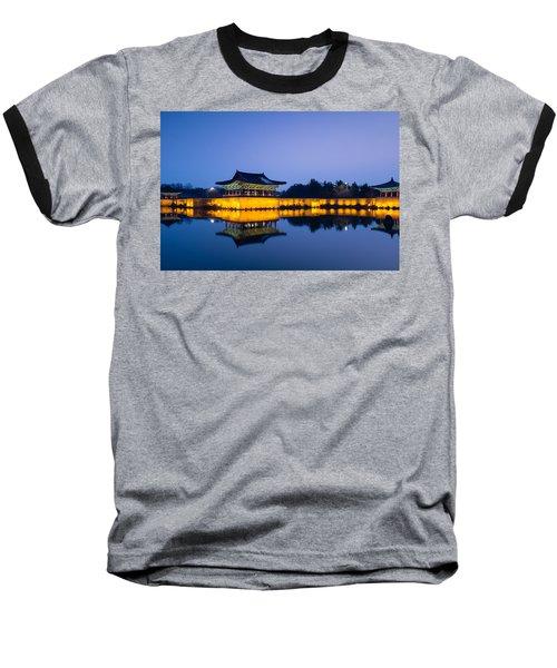 Clear And Beautiful Baseball T-Shirt