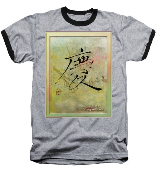 Baseball T-Shirt featuring the mixed media Congratulations - Oriental Brush Calligraphy by Peter v Quenter