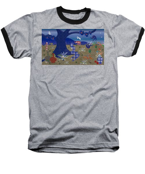Dreamscape - Limited Edition  Of 30 Baseball T-Shirt