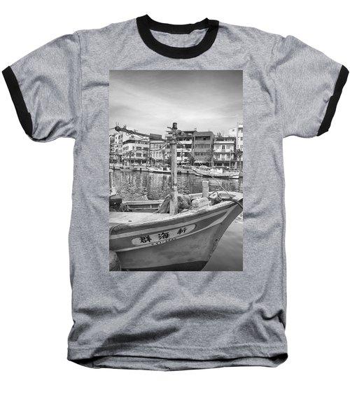 Fishing Boat B W Baseball T-Shirt