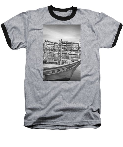 Fishing Boat B W Baseball T-Shirt