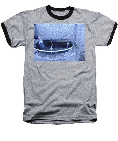 Fresh Water Baseball T-Shirt
