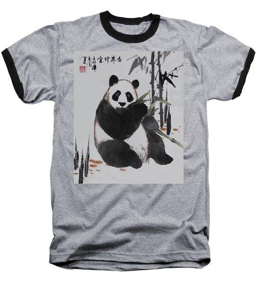 Giant Panda Baseball T-Shirt by Yufeng Wang