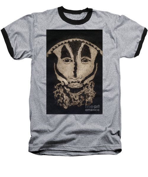 Greetings From New Guinea - Mask - Tribesmen - Tribesman - Tribal - Jefe - Chef De Tribu Baseball T-Shirt