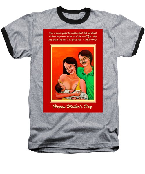 Baseball T-Shirt featuring the mixed media Happy Family by Cyril Maza