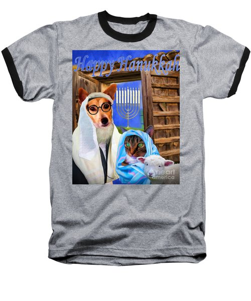 Happy Hanukkah  - 2 Baseball T-Shirt