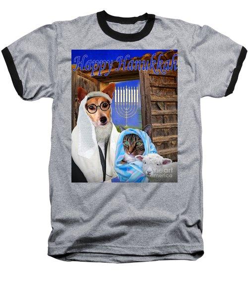 Happy Hanukkah -1 Baseball T-Shirt