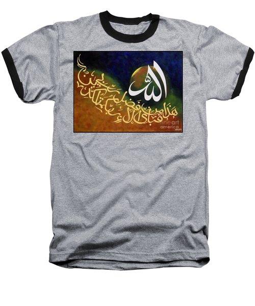 Haza Min Fazle Rabi Baseball T-Shirt