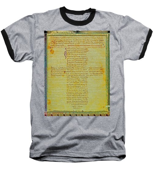 Hippocratic Oath On Vintage Parchment Paper Baseball T-Shirt by Eti Reid