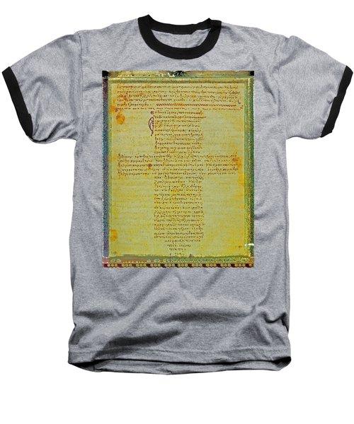 Hippocratic Oath On Vintage Parchment Paper Baseball T-Shirt